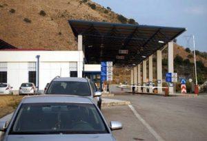 Παράταση 7ημερης καραντίνας για όσους εισέρχονται από Αλβανία