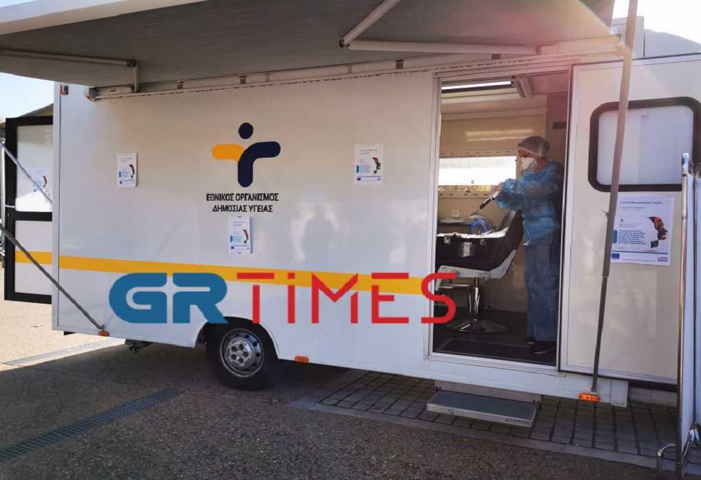 Χανιά: Κλιμάκιο του ΕΟΔΥ στο Κέντρο Υγείας Κισσάμου