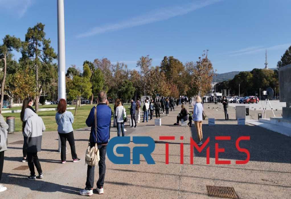Θεσσαλονίκη: Ουρές για τα rapid test – Έντονη ανησυχία Αρκουμανέα (ΦΩΤΟ-VIDEO)