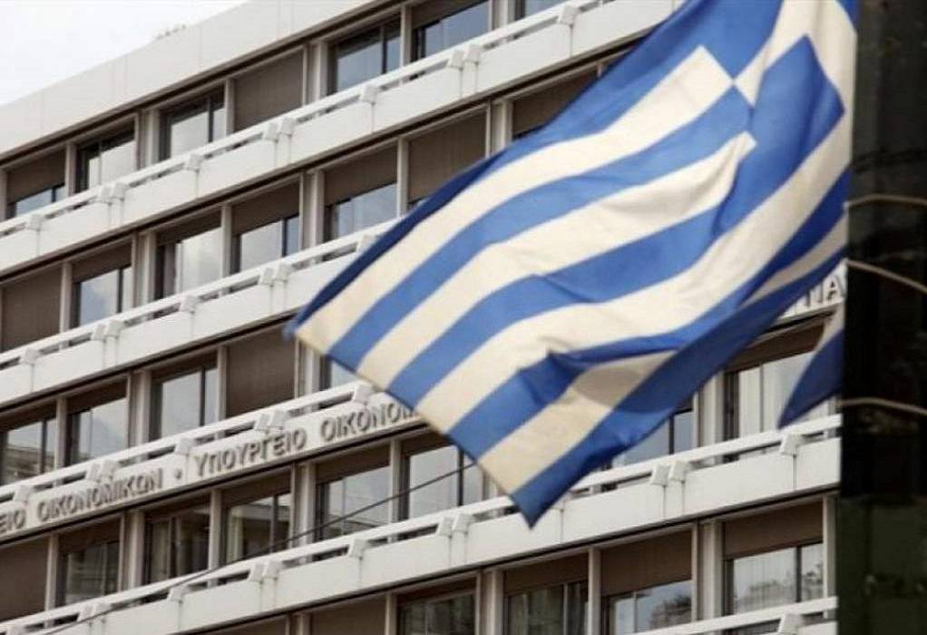 Gov-ERP: Νέο e-εργαλείο για τη Δημοσιονομική Διαχείριση του κράτους