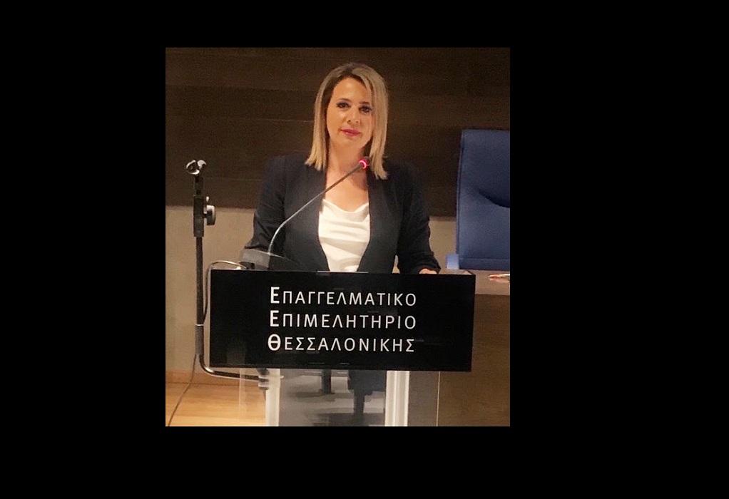 ΕΕΘ: Η Φανή Μπλιούμη νέα πρόεδρος του τμήματος Επαγγελματιών