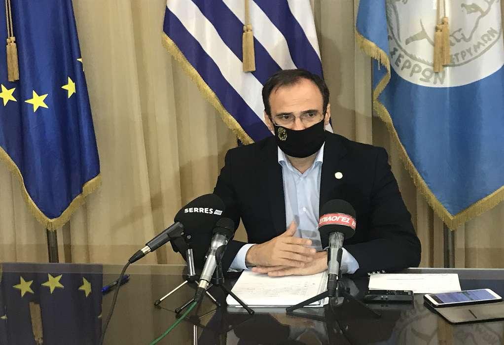 Δήμαρχος Σερρών για lockdown: Μία νέα, γκρίζα ημέρα ξεκινάει αύριο
