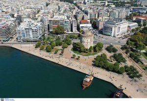 Θεσσαλονίκη: Με ένα κλικ… «Βελτιώνω την πόλη μου»