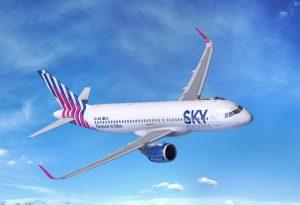 Ακυρώσεις και αλλαγές πτήσεων από SKY express