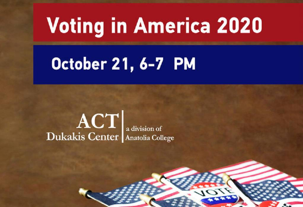 """Voting in America"": Διαδικτυακή εκδήλωση του ACT"