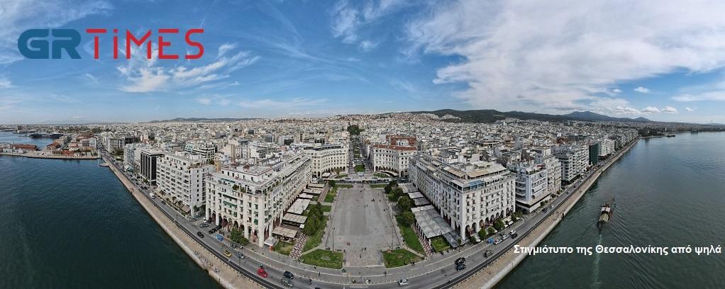 Ο Θερμαϊκός της Θεσσαλονίκης! (VIDEO)