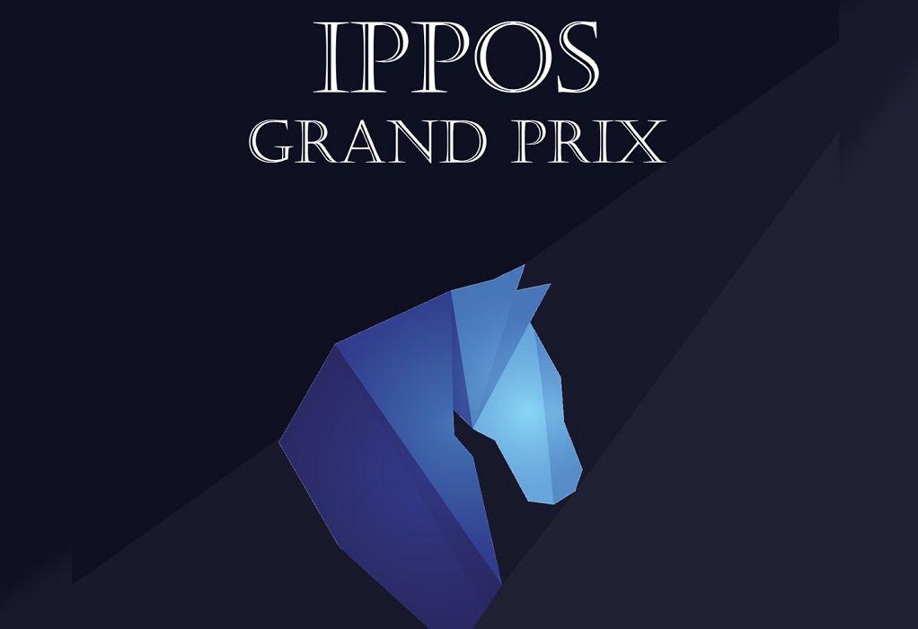 Έρχεται το IPPOS Grand Prix