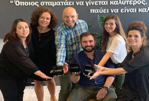Τρία νέα βραβεία για τη Lidl Ελλάς στα Packaging Awards 2020