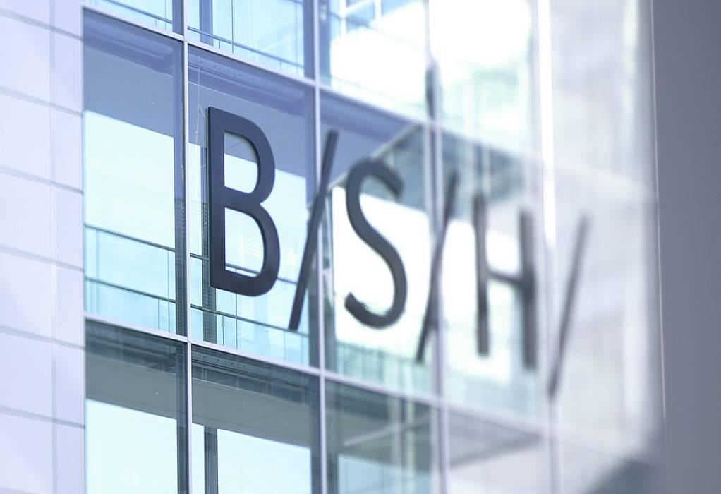 Στην Τουρκία μεταφέρει την παραγωγή η BSH (PITSOS)