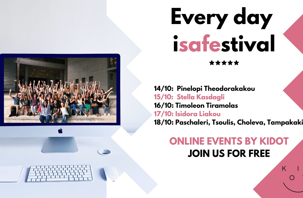 Every Day iSAFEstival: Δωρεάν online events από το KIDOT!