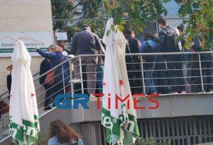 Θεσσαλονίκη: Συνωστισμός στο Κτηματολόγιο (VIDEO)