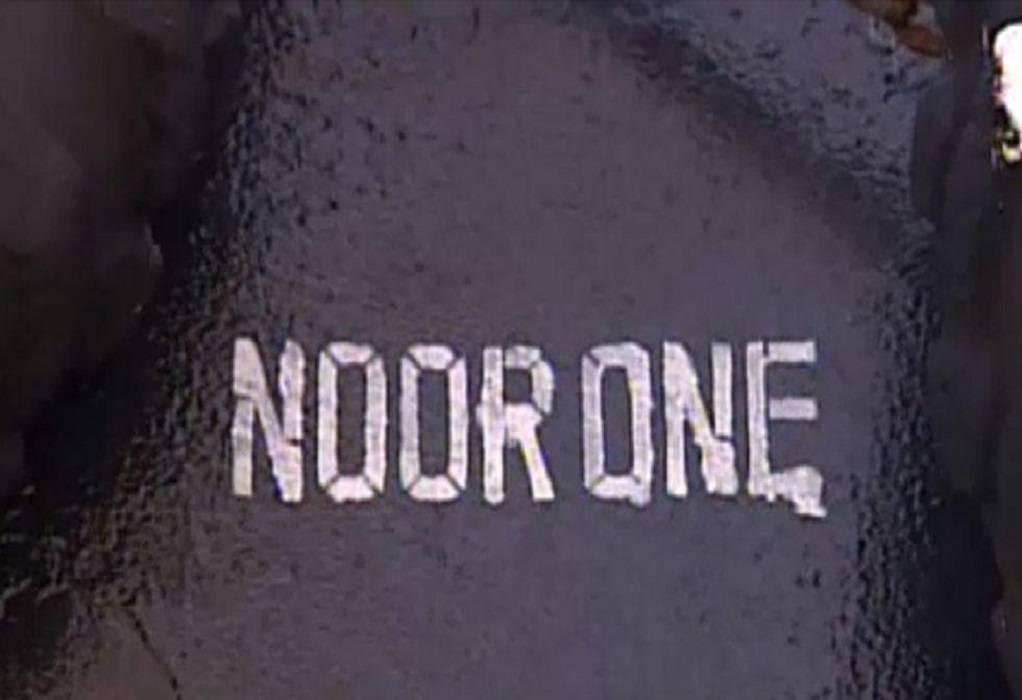 Αθώοι όσοι είχαν καταδικαστεί με αναστολή στο Noor One