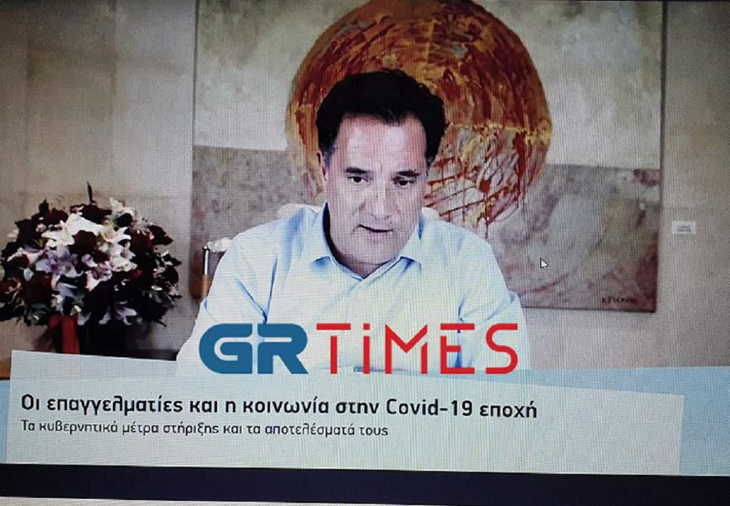 Γεωργιάδης: Επιστρεπτέα ώσπου να πάρει μπρος η οικονομία