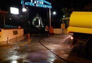 Σχολαστική καθαριότητα και απολυμάνσεις από το Δ. Θεσσαλονίκης (ΦΩΤΟ)