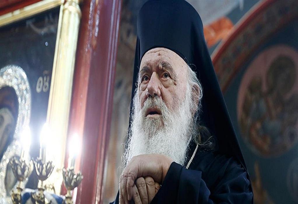 Πήρε εξιτήριο από τον «Ευαγγελισμό» ο Αρχιεπίσκοπος Ιερώνυμος