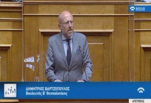 Δ. Βαρτζόπουλος: «Για μια σύγχρονη Κοινωνική Πρόνοια»