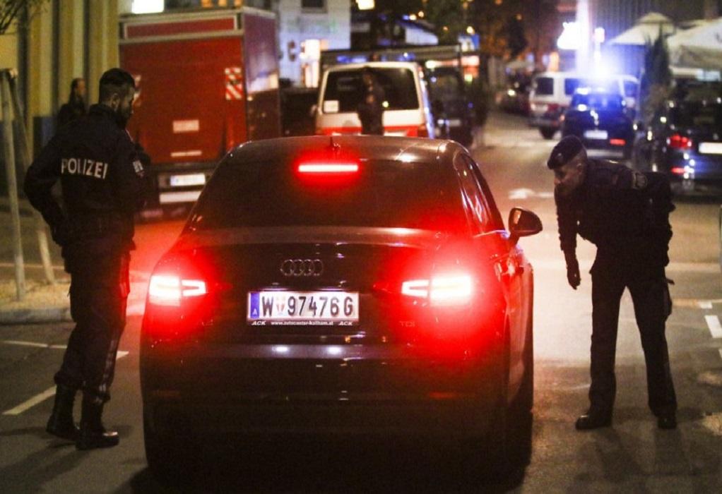 Βιέννη: Και οι 15 συλληφθέντες ανήκουν σε εξτρεμιστικό ισλαμιστικό περιβάλλον