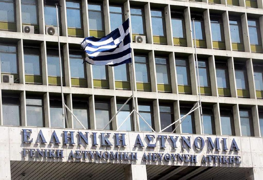 ΑΕΑ: Η Ελληνική Αστυνομία μαζί με τη Γυναίκα