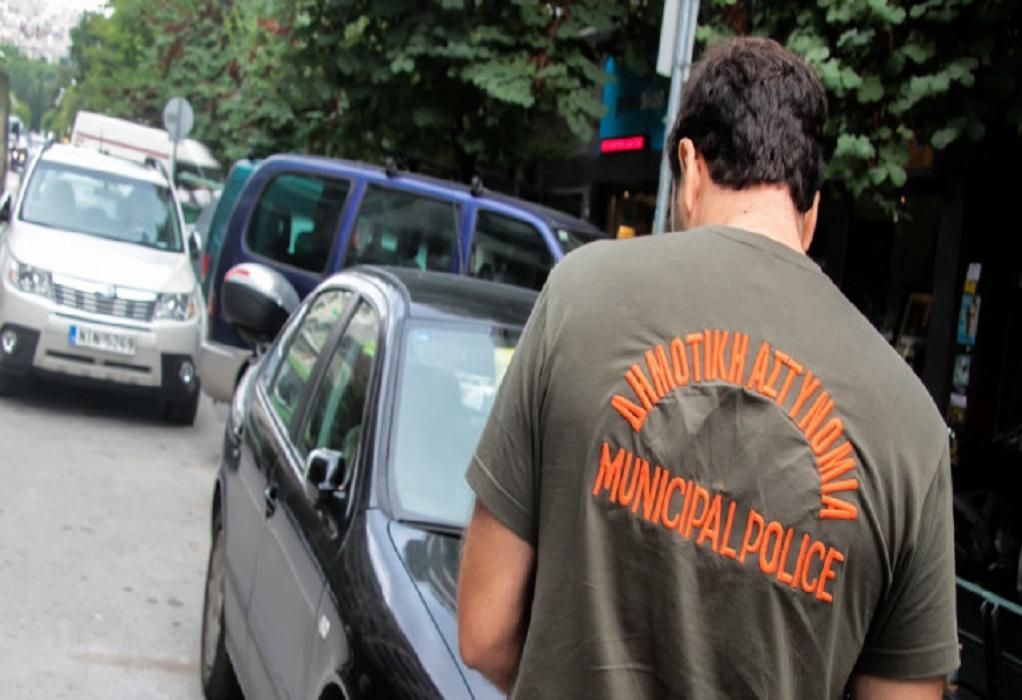 Θεσ/νίκη: Πρόστιμα 70.000 ευρώ για μη τήρηση μέτρων από τη δημοτική αστυνομία