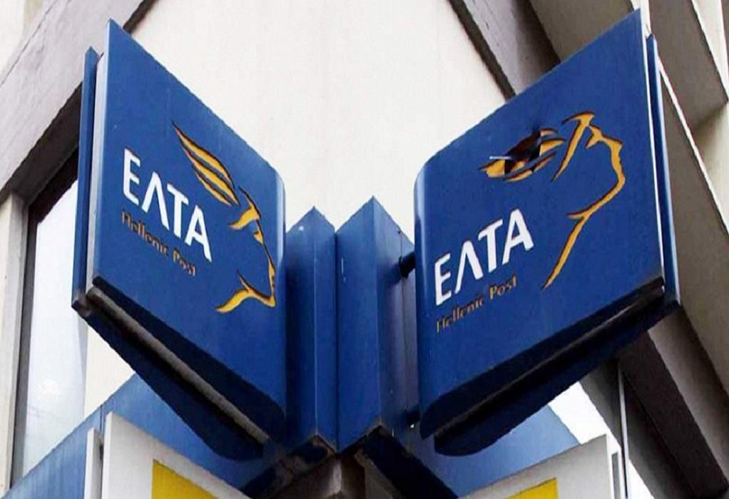 ΕΛΤΑ: Οδηγίες για τα νέα μέτρα ΦΠΑ της ΕΕ για το ηλεκτρονικό εμπόριο