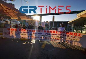 Θεσσαλονίκη: «Η κυβέρνηση να σταματήσει τα χειροκροτήματα» – Γεμάτες οι ΜΕΘ (VIDEO)