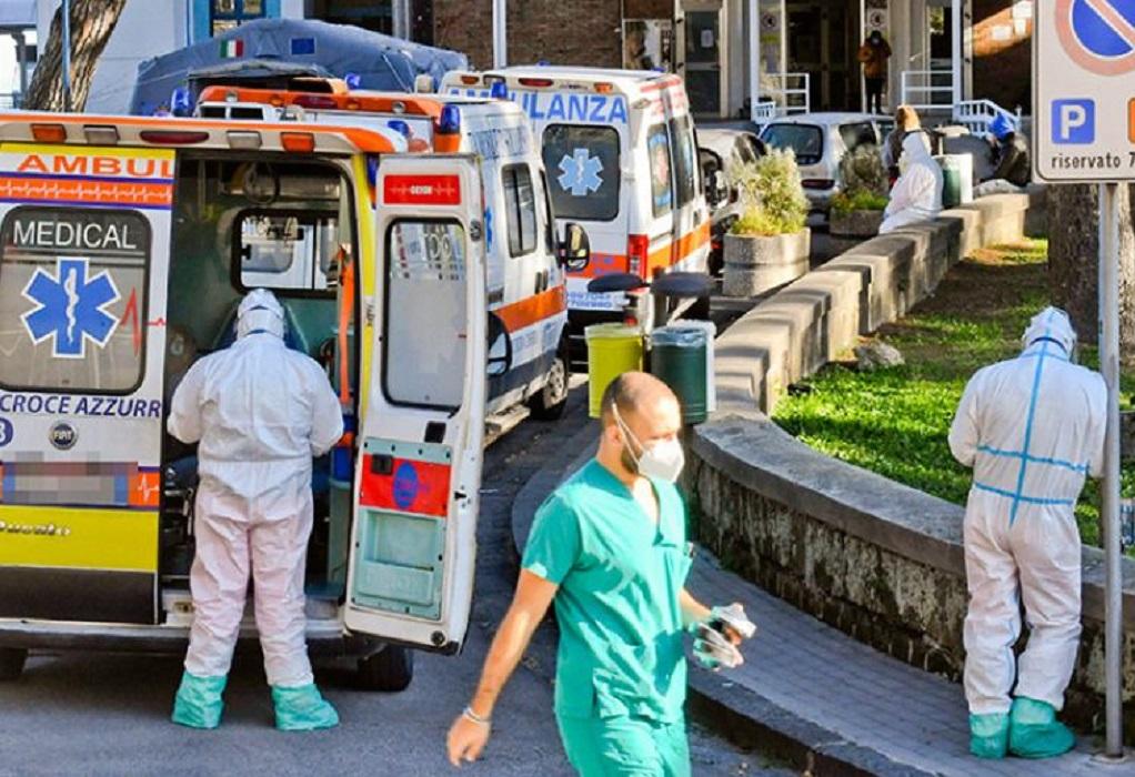 Κορωνοϊός – Ιταλία: Σάλος στη χώρα για σκάνδαλο στη διαχείριση της πανδημίας