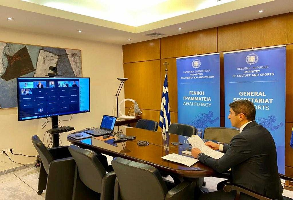 Παρουσιάστηκε η ολιστική μελέτη για το ελληνικό ποδόσφαιρο (VIDEO)