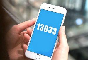 Lockdown: Πότε το 13033 μπορεί να πει «όχι» σε έξοδο αποστολέα