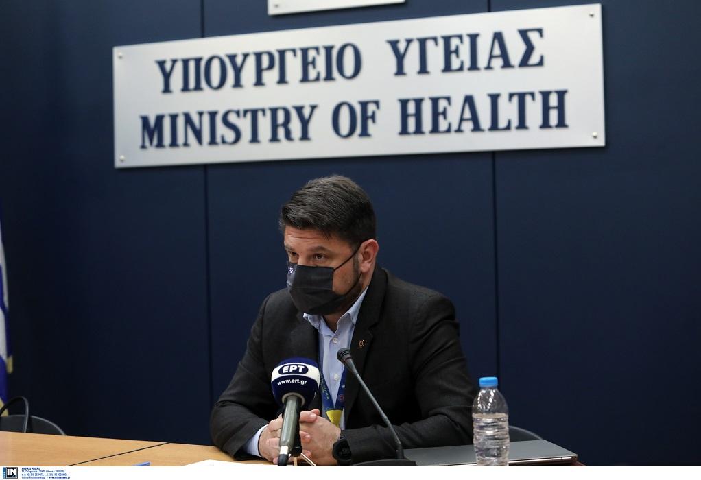 Ολοκληρώθηκε η έκτακτη σύσκεψη στην Πολιτική Προστασία για την Κοζάνη -Τι συζητήθηκε