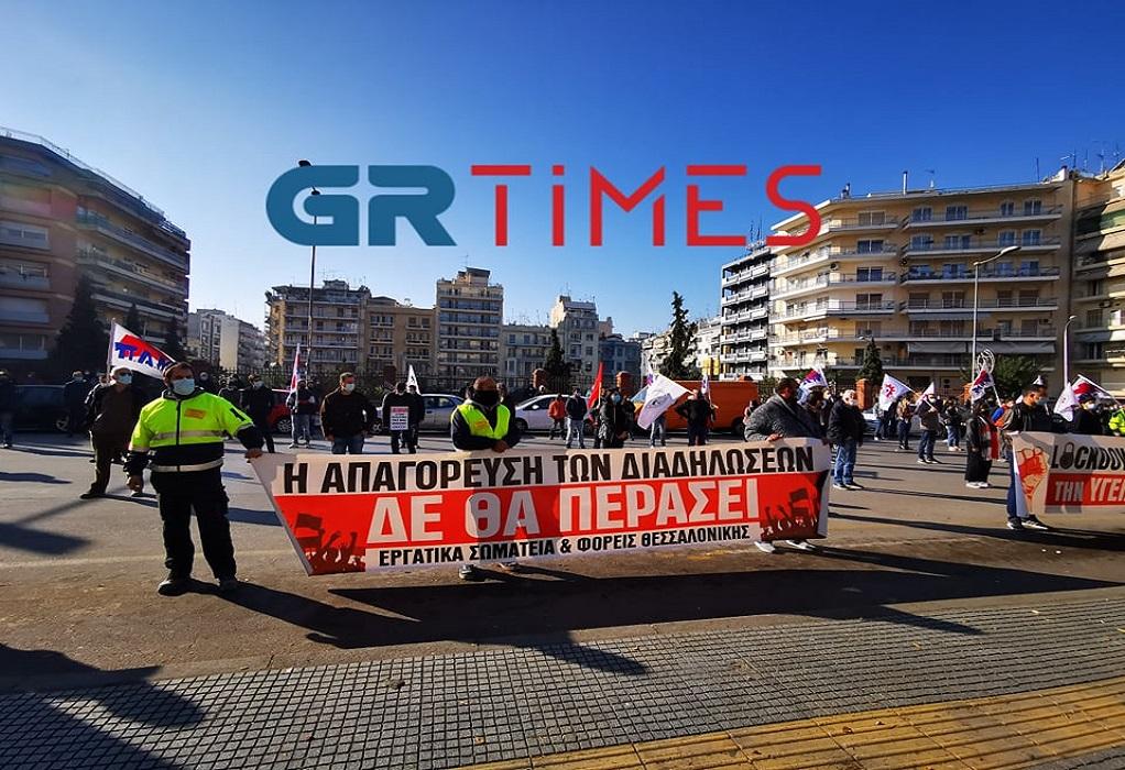 Συγκέντρωση διαμαρτυρίας του ΠΑΜΕ στη Θεσσαλονίκη (ΦΩΤΟ+VIDEO)