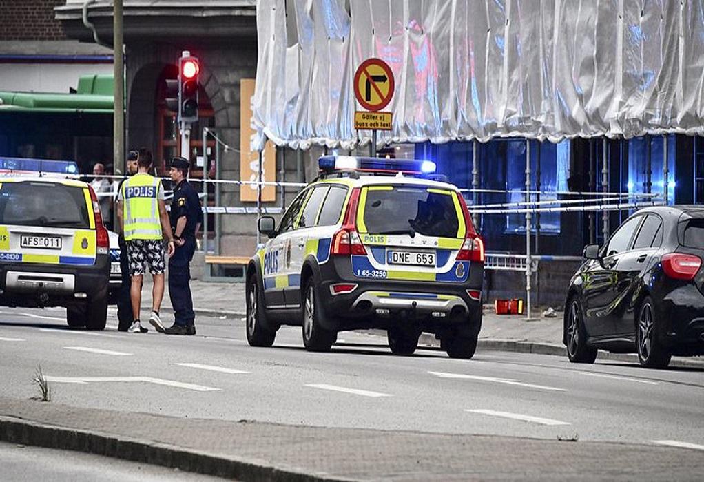 Η τρομοκρατία ενεργοποιεί τις δυνάμεις ασφαλείας της Σουηδίας