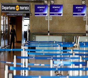 Κορωνοϊός-Ισραήλ: Εγκαινιάστηκε εργαστήριο αναλύσεων στο αεροδρόμιο του Τελ Αβίβ