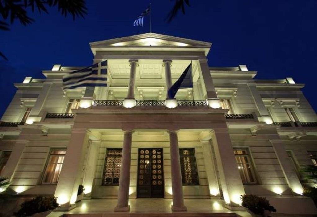 ΥΠΕΞ: Στις 16/3 στην Αθήνα οι διερευνητικές με Τουρκία
