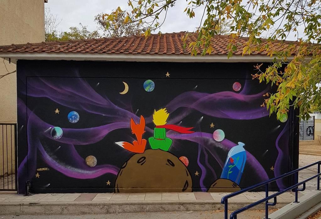 Ο «Μικρός πρίγκηπας» στο 23ο δημοτικό σχολείο Καλαμαριάς