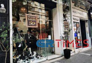 Θεσ/νίκη: Με τις εκπτώσεις στη… βιτρίνα έμειναν τα καταστήματα (ΦΩΤΟ)