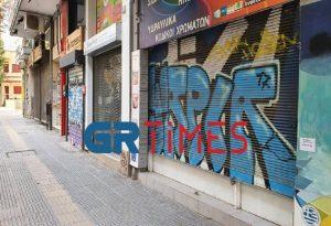 Γεωργιάδης: Ποια καταστήματα θα ανοίξουν πρώτα