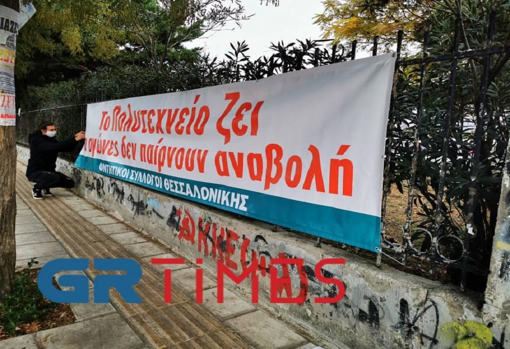 Στην Υποδιεύθυνση Κρατικής Ασφάλειας Τσίπρας, Κουτσούμπας, Βαρουφάκης