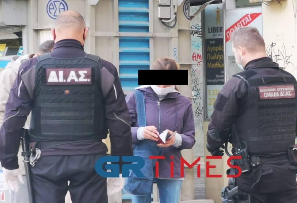 Θεσσαλονίκη: Σαφάρι ελέγχων με το… βλέμμα σε σκληρότερο lockdown από Δευτέρα