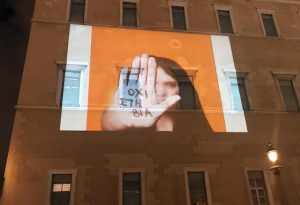 Φωταγωγήθηκε η Βουλή για Παγκόσμια Ημέρα για την Εξάλειψη της Βίας κατά των Γυναικών