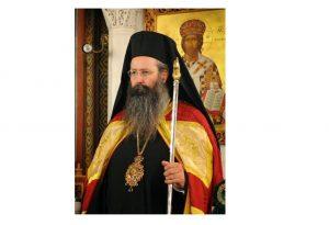 Κορωνοϊός: Θετικός ο μητροπολίτης Κίτρους, Κατερίνης και Πλαταμώνος Γεώργιος