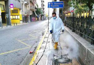 Δήμος Αθηναίων: Μεγάλη δράση καθαρισμού- απολύμανσης (ΦΩΤΟ-VIDEO)