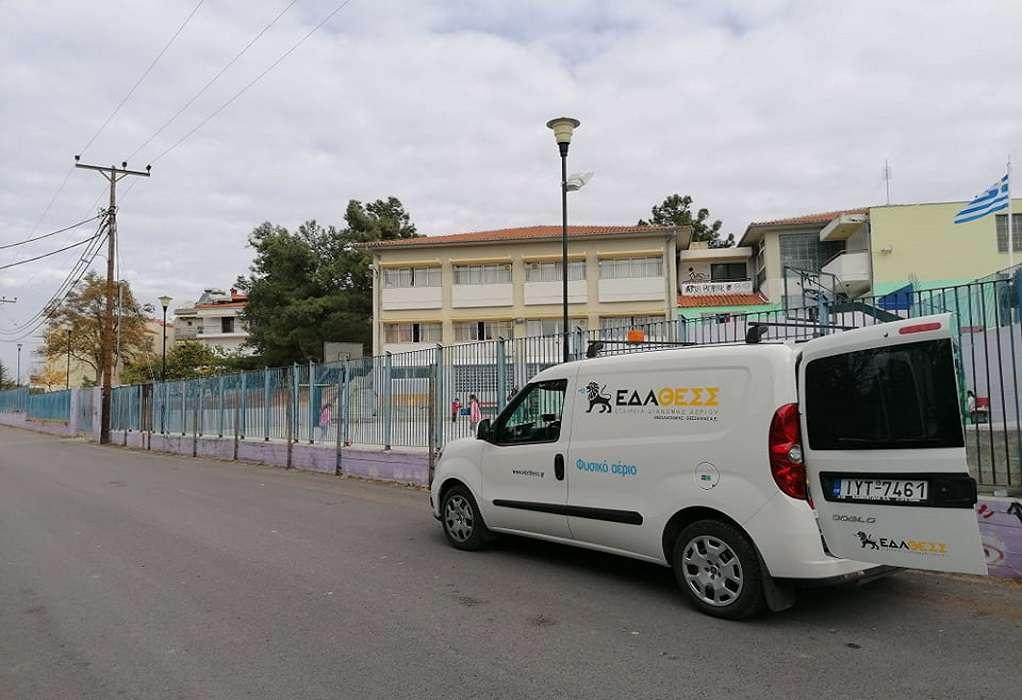 Δήμος Θέρμης: Άλλα τρία σχολεία στο δίκτυο φυσικού αερίου