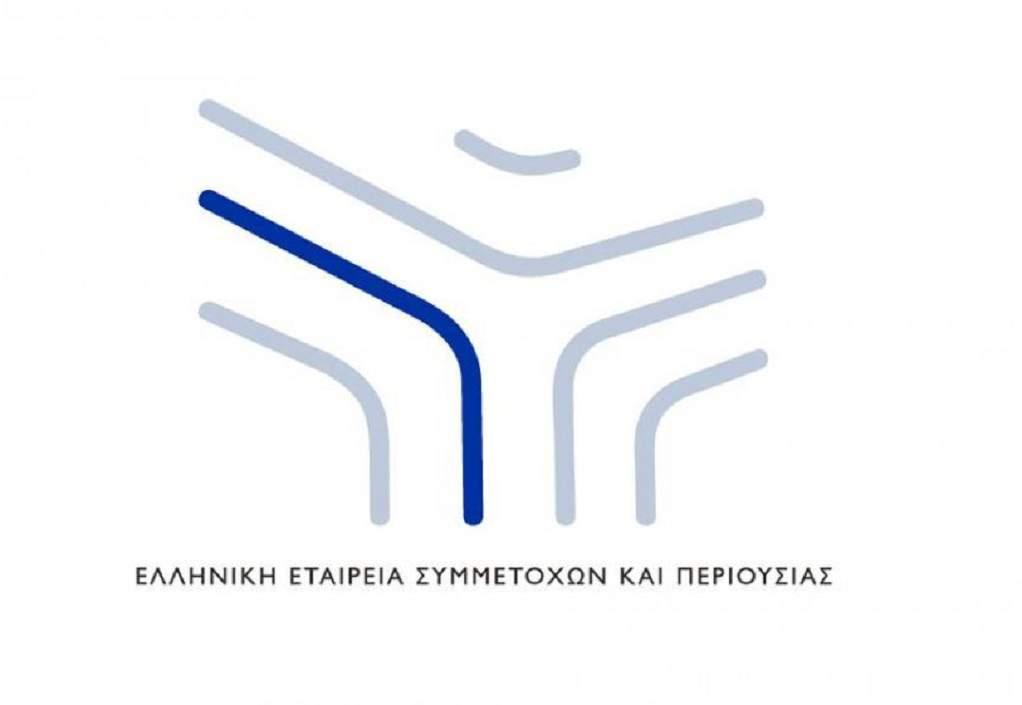 ΕΕΣΥΠ: Ο Αντ. Δουμάνογλου CEO στις «Ελληνικές Αλυκές ΑΕ»