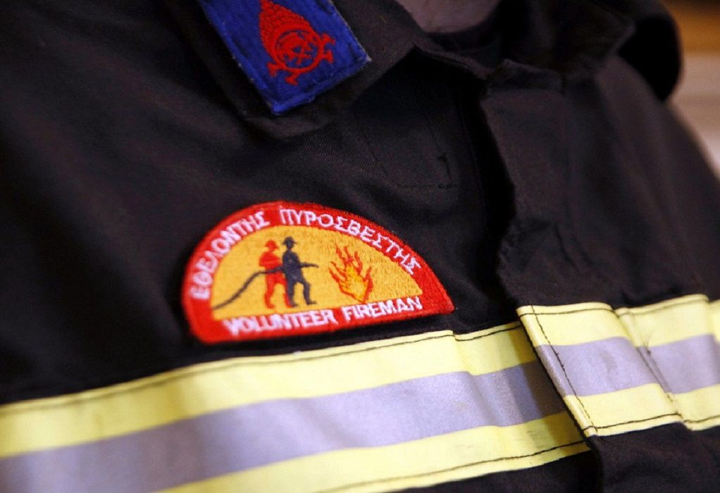 5η Δεκεμβρίου «Ημέρα του Εθελοντή Πυροσβέστη»
