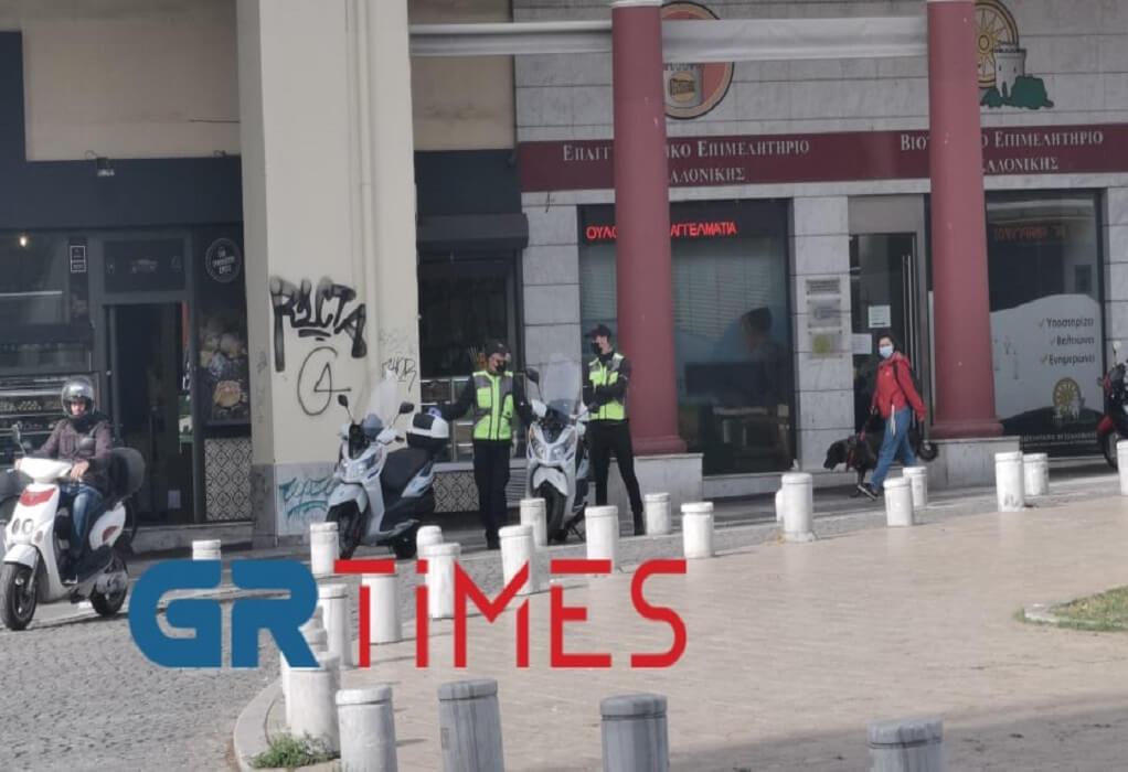 Lockdown στη Θεσσαλονίκη: Τι γίνεται με τους ελέγχους στάθμευσης