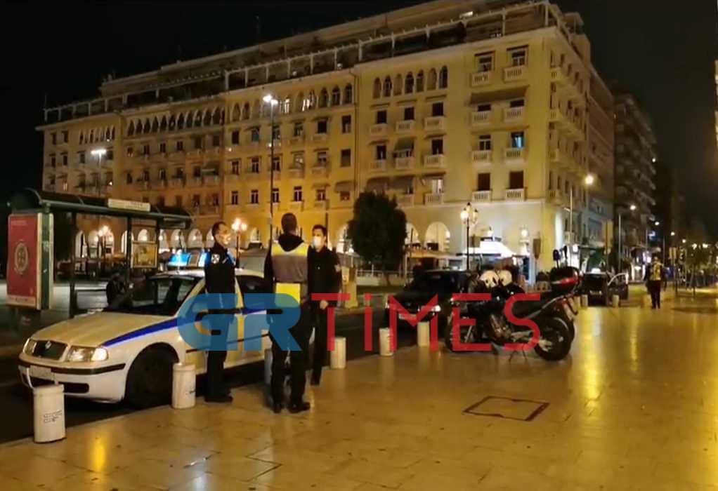 Lockdown στη Θεσσαλονίκη: Έλεγχοι από μικτά κλιμάκια ΕΛ.ΑΣ – Δημοτικής Αστυνομίας (VIDEO)
