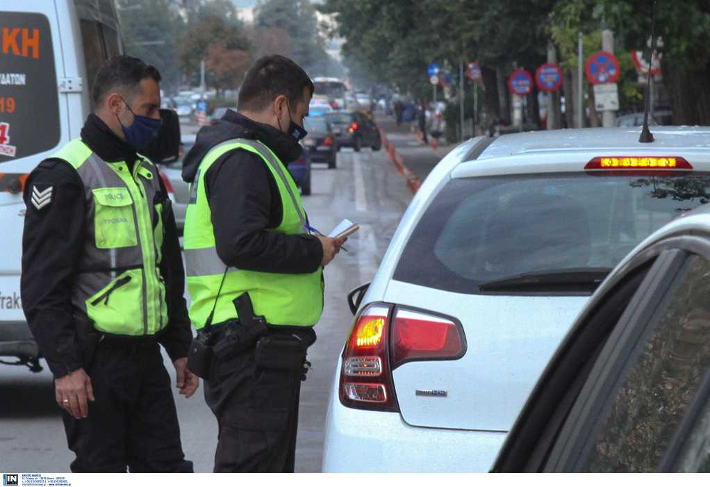 Έλεγχοι Covid: 128 παραβάσεις για μετακίνηση στη Θεσσαλονίκη