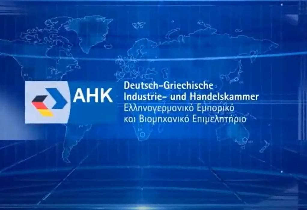Διαδικτυακά η διεθνής έκθεση παιχνιδιού της Γερμανίας