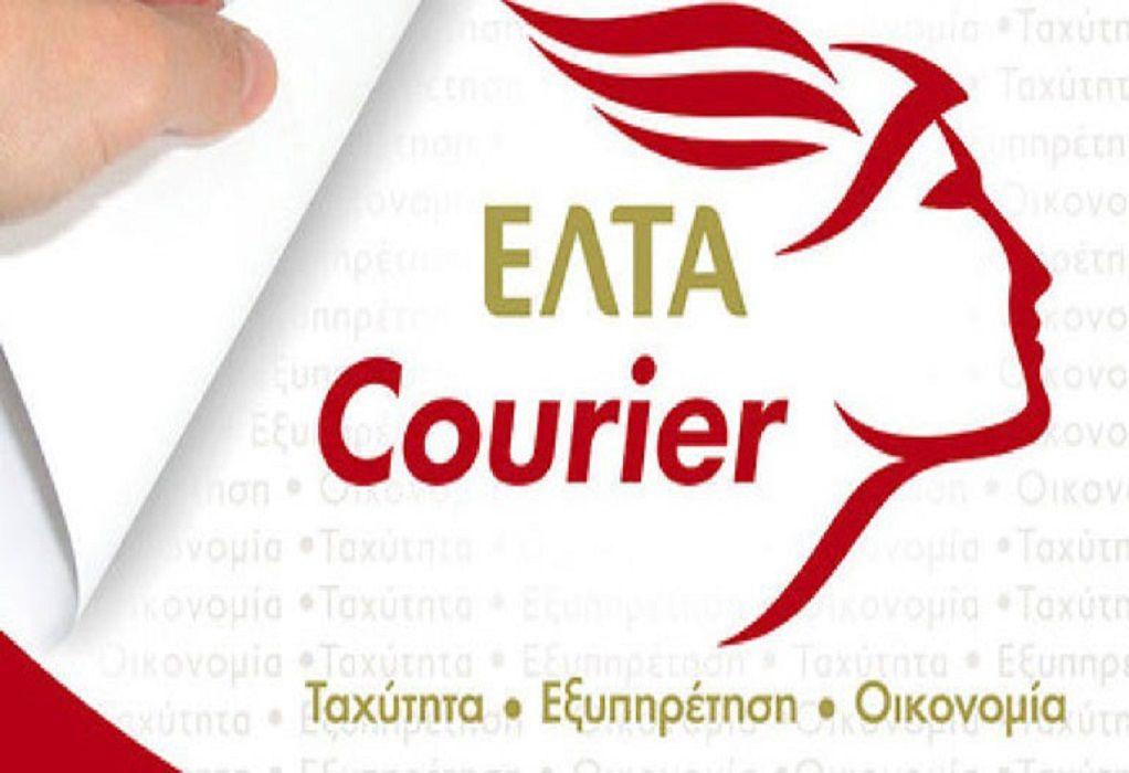 ΕΛΤΑ Courier: Πιστοποιήθηκε για ασφαλή μεταφορά φαρμάκων