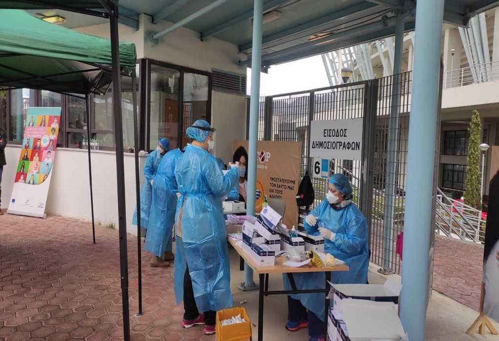 Κορωνοϊός: Οι 11 περιοχές που θα γίνουν σήμερα δωρεάν rapid tests του ΕΟΔΥ